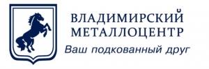 ВладМетЦентр